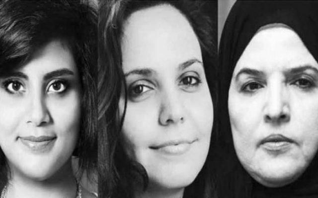 عامٌ على الحملة السعودية ضد ناشطات حقوق المرأة والإنتهاكات مستمرة بحقهن