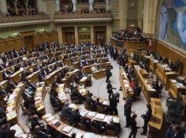 نواب من البرلمان السويسري يطالبون ملك البحرين بتخفيف حكم الإعدام الصادر بحق علي العرب وأحمد الملالي