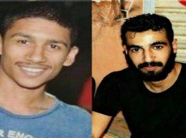 مبادرات أوروبية وأممية وحقوقية للمطالبة بإسقاط حكم الإعدام بحق المعتقلين البحرينيين علي العرب وأحمد الملالي