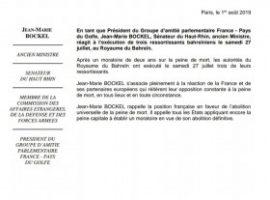 """بيان عضو البرلمان الفرنسي """"بوكيل"""" حول تنفيذ الاعدام بحق أحمد الملالي وعلي العرب"""