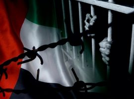 انتهاكات الإمارات العربية المتحدة لحقوق الإنسان واقعٌ مستشرٍ في الداخل يمتد الى الخارج بأساليب تعذيب مروعة