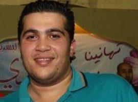 ملفات الاضطهاد: احمد حسن كاظم