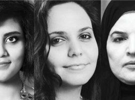 بيان خطي لمجلس حقوق الانسان في دورته الثانية والأربعين: اعتقال المدافعات عن حقوق المرأة في المملكة العربية السعودية