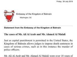 منظمة ADHRB ترد على بيان سفارة البحرين في واشنطن حول اعدام أحمد الملالي وعلي العرب