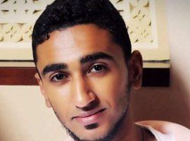 ملفات الإضطهاد: حسين علي مهنا