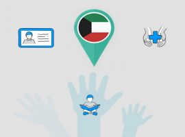 أطفال البدون في الكويت: انتهاك واضح لحقوقهم خلافاً لاتفاقية حقوق الطفل