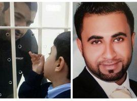 منظمة ADHRB و BIRD و Reprieve تدين بشدة تأييد المحكمة البحرينية لأحكام الإعدام الصادرة بحق ضحيتا التعذيب محمد رمضان وحسين موسى