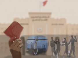 سجلّ متكامل للإنتهاكات العلنية المستمرة لحقوق الإنسان: المحاكمات الجماعية في البحرين