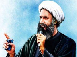 في الذكرى الرابعة لإعدام الشيخ نمر باقر النمر .. ندعو السعودية الى إلغاء أحكام الإعدام الوشيكة الناتجة عن محاكمات غير عادلة