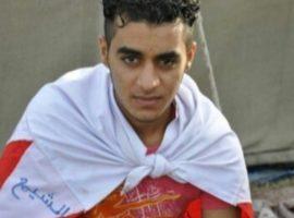 ملفات الإضطهاد: محمد عبد الأمير المشيمع