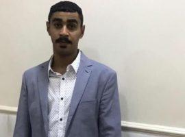 ملفات الإضطهاد: حسن عبد النبي حسن