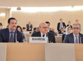 منظمة ADHRB تثير القلق بشأن تزييف حقائق انتهاكات حقوق الإنسان من قِبل بيان البحرين في HRC43