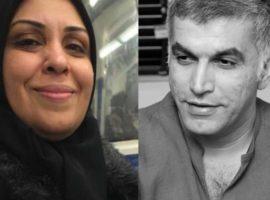 8 خبراء من الأمم المتحدة يدينون معاملة السجناء السياسيين في البحرين