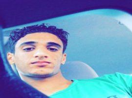 ملفات الإضطهاد: يوسف حسين علي