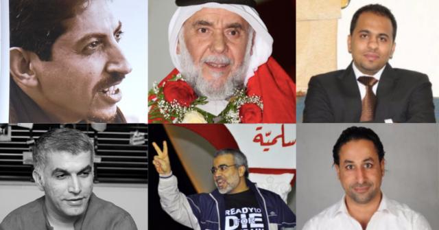 منظمتا ADHRB و BIRD تدينان استثناء السجناء السياسيين البارزين ونشطاء حقوق الإنسان من العفو الملكي