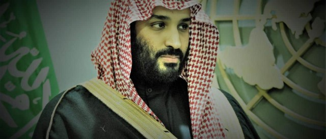المملكة العربية السعودية تُمعن في سياسة الإفلات من العقاب