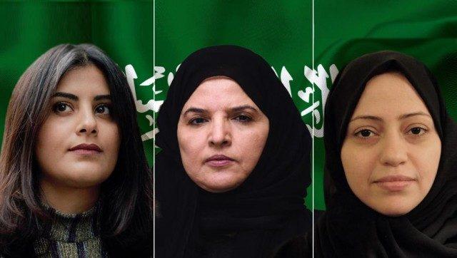 """ائتلاف """"أطلقوا سراح الناشطات السعوديات"""" يحيي ذكرى مرور عامين على اعتقال وتعذيب المدافعات عن حقوق المرأة"""