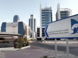 البحرين: ثقافة عميقة الجذور للإفلات من العقاب