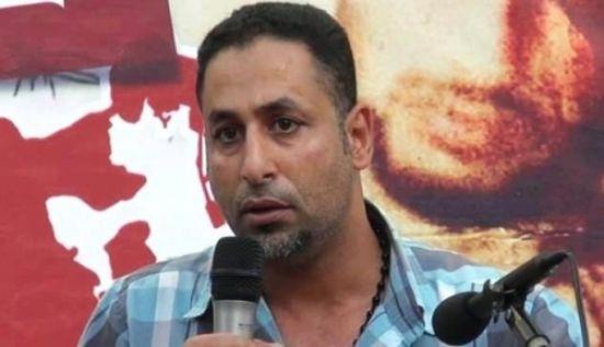 ملفات الإضطهاد: ناجي علي فتيل
