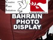 Upcoming Event: Bahrain Photo Display