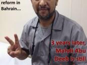 Mahdi Abu Deeb: April's Champion for Justice