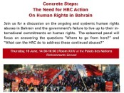 Upcoming Event: Concrete Steps:  The Need for HRC Action On Human Rights in Bahrain