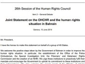 ADHRB Praises U.N. Human Rights Council Joint Statement on Human Rights in Bahrain