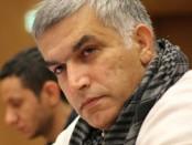 Civil Society Organizations Send Nabeel Rajab Letter to Secretary Kerry