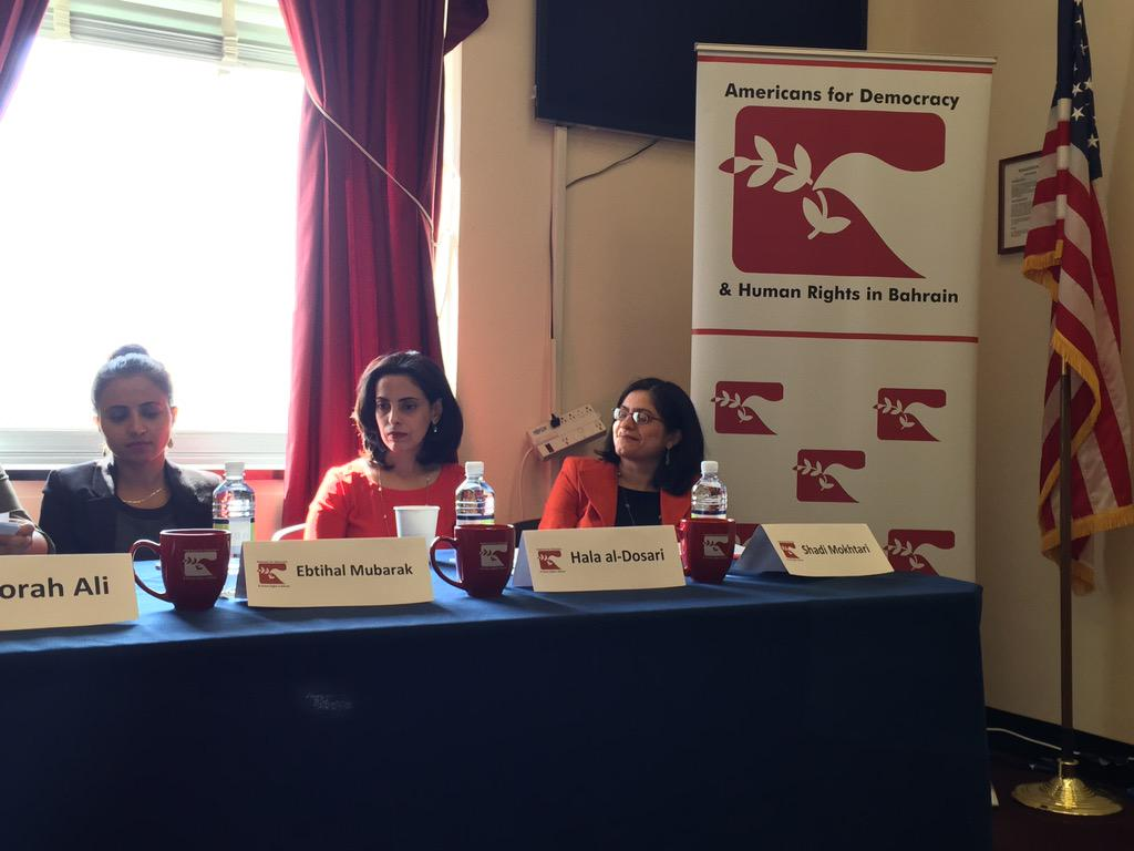Event Summary: The Evasion of Equality