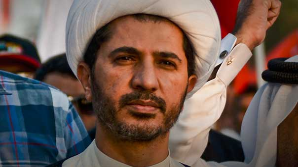 UN Body Declares Sheikh Ali Salman Arbitrarily Detained