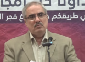 Bahrain Court Sentences Ebrahim Sharif to 1 Year for Peaceful Speech