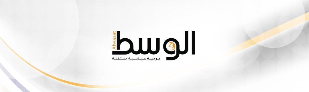 ADHRB Condemns Government Closure of Bahraini Newspaper
