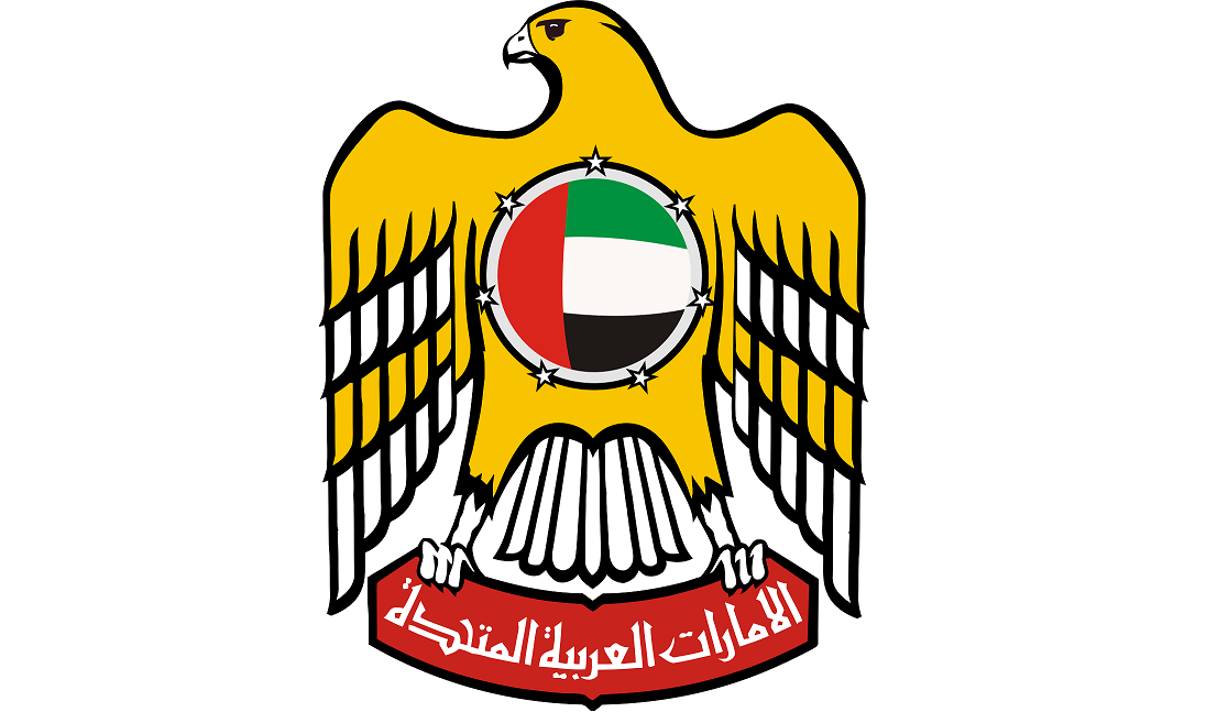 ADHRB Strongly Condemns the Arrest of Nasser bin Ghaith