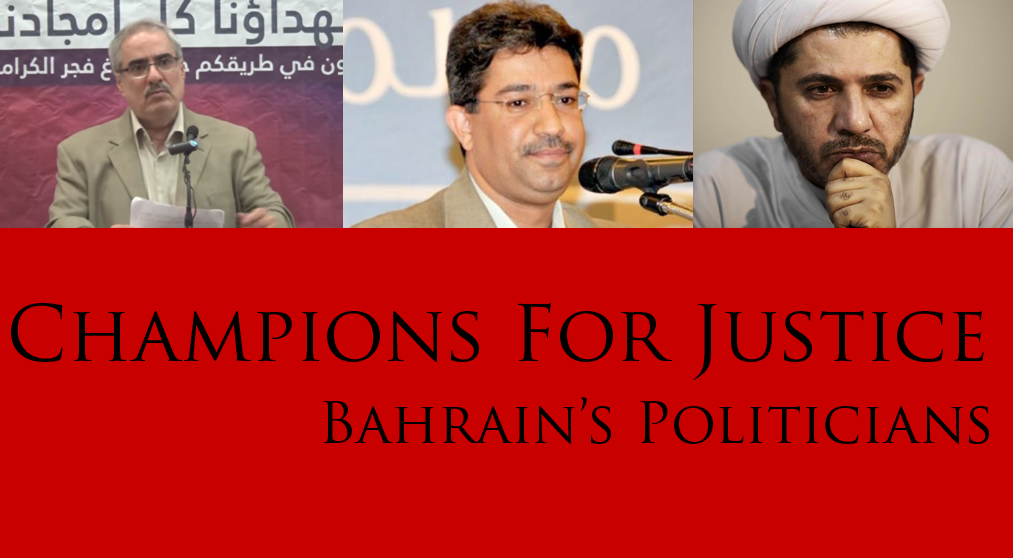 September Champions for Justice: Bahrain's Imprisoned Politicians