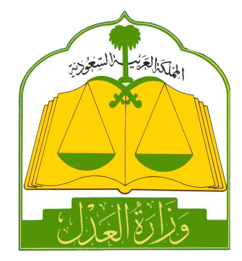 Mapping the Saudi State, Chapter 8: The Ministry of Justice