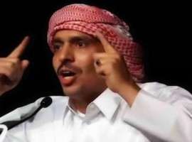 UN Experts Condemn Detention of Qatari Poet