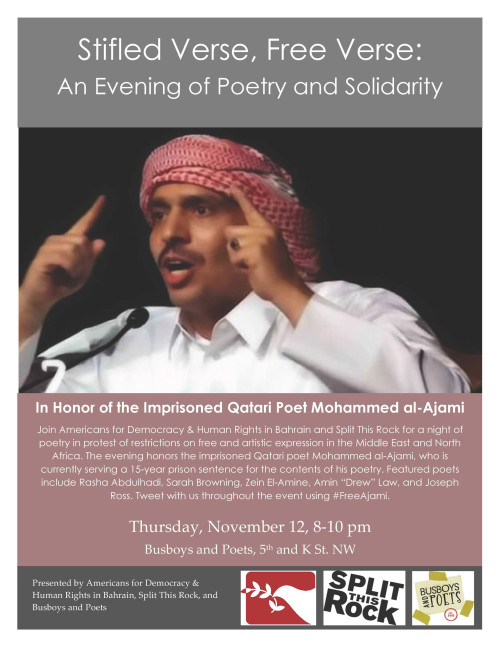 Poetry Event in Honor of Imprisoned Qatari Poet Mohammed al-Ajami – 12 November 2015