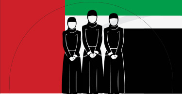 Prisoner Profile: The Suwaidi Sisters