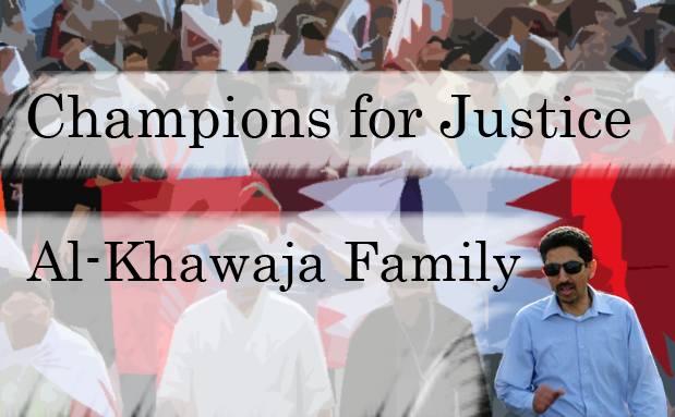 December Champions for Justice: The al-Khawaja Family