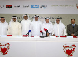 "Dispatch: Bahrain Newspapers Sign Restrictive ""Charter of Press Ethics"""