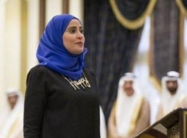 UAE's New Ministry of Happiness: A Distraction from Repression?