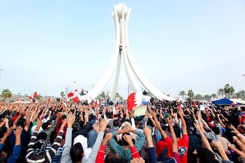 Bahrain Reopens Pearl Monument But Obscures Its Legacy Americans