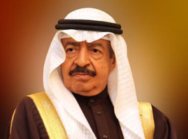 """Five Years After Crackdown on Protesters, Bahraini PM receives prize for """"peace"""" efforts"""