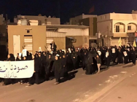 NGOs condemn violence against protesters on fifth anniversary of Bahrain's peaceful uprising