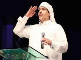 Mohammed al-Ajami Pardoned by Qatari Emir