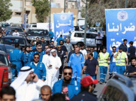 Spotlight on Kuwait: Workers' Rights in Economic Slump
