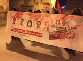 A Somber April Fool's Day in Bahrain