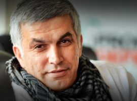 Verdict in Appeal for Bahraini Human Rights Defender Nabeel Rajab set for 5 June
