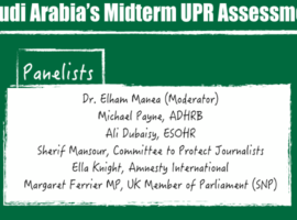 HRC 32 Side Event: Saudi Arabia's Midterm UPR Assessment