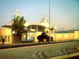 Bahrain's Dry Dock Detention Center: Mass and Indiscriminate Punishment
